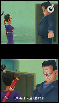 Dragon Ball Origins 2 - 34