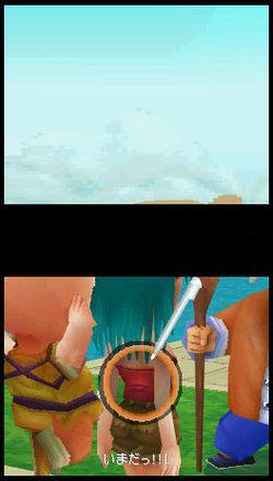 Dragon Ball Origins 2 - 38