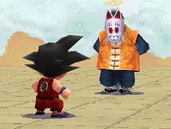 Dragon Ball : Origins 2 - 6