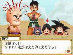 Dragon Ball Origins 2 - 7