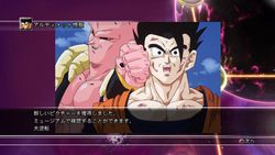 Dragon Ball Raging Blast 2 - 22
