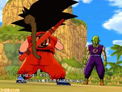 Dragon Ball : Revenge of King Piccolo - 13