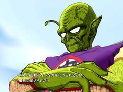 Dragon Ball : Revenge of King Piccolo - 29