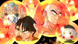 Dragon Ball : Revenge of King Piccolo - 2