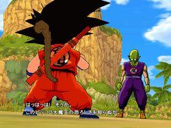 Dragon Ball : Revenge of King Piccolo - 30