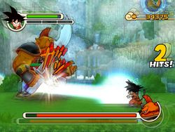 Dragon Ball : Revenge of King Piccolo - 31