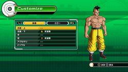 Dragon Ball Xenoverse - 1