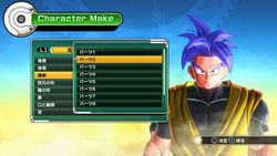 Dragon Ball Xenoverse - 2