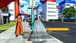 Dragon Ball Xenoverse - 5