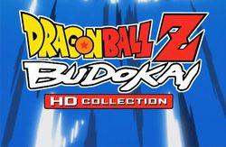 Dragon Ball Z Budokai HD Collection - logo
