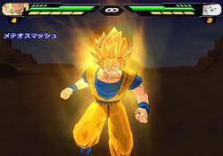 Dragon Ball Z Budokai Tenkaichi 2 (1)