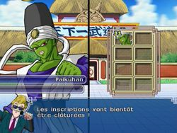 Dragon Ball Z : Budokai Tenkaichi 3   18