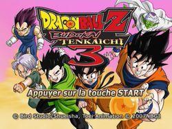 Dragon Ball Z : Budokai Tenkaichi 3   1