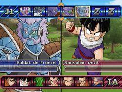 Dragon Ball Z : Budokai Tenkaichi 3   2