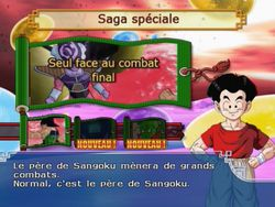 Dragon Ball Z : Budokai Tenkaichi 3   8