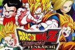 Dragon Ball Z : Budokai Tenkaichi 3 - pochette