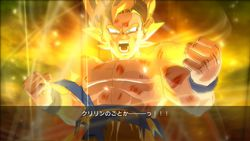 Dragon ball z burst limit image 2