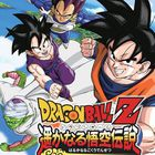 Dragon Ball Z DS : trailer