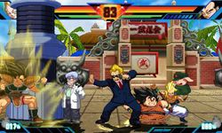 Dragon Ball Z Extreme Butoden - 1