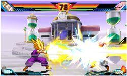 Dragon Ball Z Extreme Butoden - 1