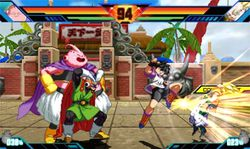 Dragon Ball Z Extreme Butoden - 3