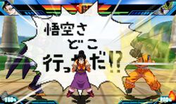 Dragon Ball Z Extreme Butoden - 5