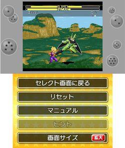 Dragon Ball Z Extreme Butoden - 8