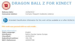 Dragon Ball Z Kinect BBFC