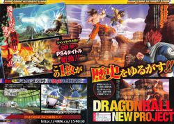 Dragon Ball Z PS4 - scan