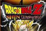 Dragon Ball Z : Shin Budokai - Logo