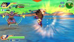 Dragon Ball Z Tenkaichi Tag Team - 10
