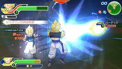 Dragon Ball Z Tenkaichi Tag Team (10)