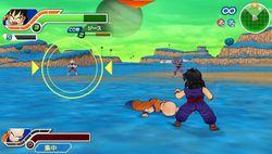 Dragon Ball Z Tenkaichi Tag Team - 12