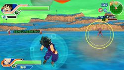 Dragon Ball Z Tenkaichi Tag Team - 13