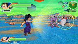 Dragon Ball Z Tenkaichi Tag Team - 16