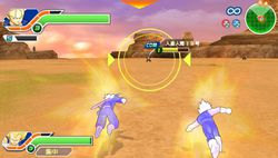 Dragon Ball Z Tenkaichi Tag Team - 17
