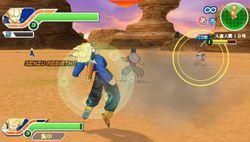 Dragon Ball Z Tenkaichi Tag Team - 18