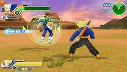 Dragon Ball Z Tenkaichi Tag Team - 19