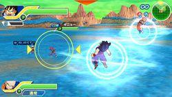 Dragon Ball Z : Tenkaichi Tag Team - 1