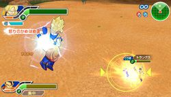 Dragon Ball Z Tenkaichi Tag Team - 22
