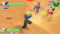 Dragon Ball Z : Tenkaichi Tag Team - 6