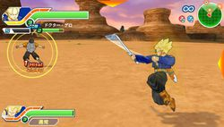 Dragon Ball Z Tenkaichi Tag Team - 7