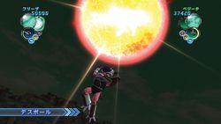 Dragon ball Z Ultimate Tenkaichi (14)