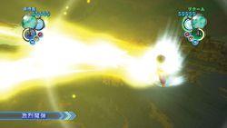 Dragon ball Z Ultimate Tenkaichi (21)