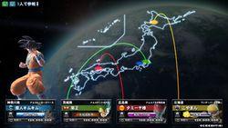 Dragon Ball Zenkai Battle Royale - 5