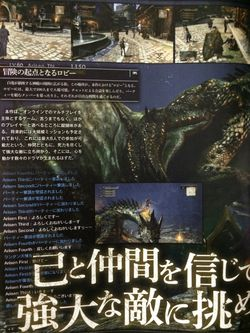 Dragon Dogma Online - scan
