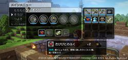 Dragon Quest Builders - 11