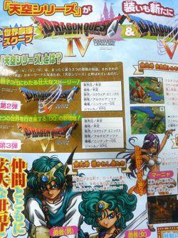 Dragon quest ds scan 1