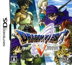 Dragon Quest : Hand of the Heavenly Bride   pochette