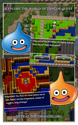 Dragon Quest I - iOS Android - 1